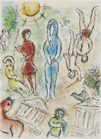aux enfers (from l'odyssée ii) by marc chagall