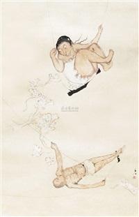 粉云 by lei ziren