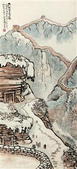 燕山赏雪图 (landscape) by ren zhenhan