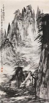 黄山云烟 (landscape) by hei bolong