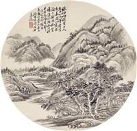 山川华滋 团扇片 水墨纸本 by jiang jun