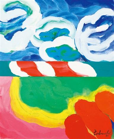 the birth of sky by yasse tabuchi