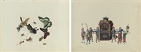 butterflies and insects (+ 7 others; 8 works) by chinese school-canton (19)