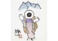 alpinist by umetaro azechi