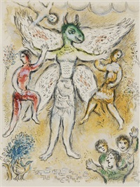 eupheites (from l'odyssée ii) by marc chagall