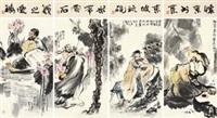 四大名士 (四幅) 镜片 设色纸本 (4 works) by lin congquan