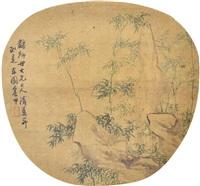 竹石团扇 by xu zhenjia