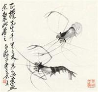 墨虾图 镜片 水墨纸本 by qi liangmo