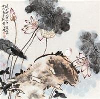 疑是湘妃出水中 by jia guangjian