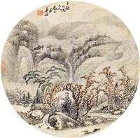 山水 团扇片 设色绢本 by jiang jun