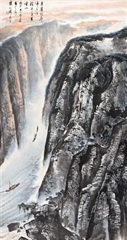 徐子鹤(1916-1999) 戊辰(1988年)作 轻舟已过万重山 three gorges by xu zihe