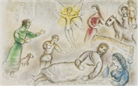 la paix retrouvée (from l'odyssée ii) by marc chagall