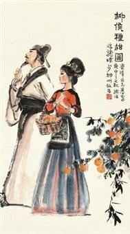 柳侯种柑图 立轴 设色纸本 by han wu