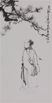 松下高士 (scholar under pine tree) by zhang daqian