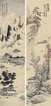 山水 (in 2 parts) by ming jian and gu heqing