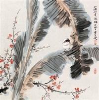 江南好看一枝梅 by jia guangjian