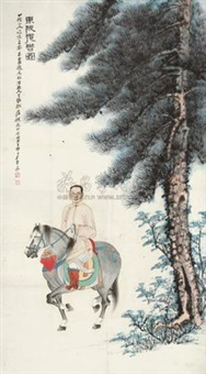 东陵揽辔图 (character and landscape) by hu yaguang and zhang daqian