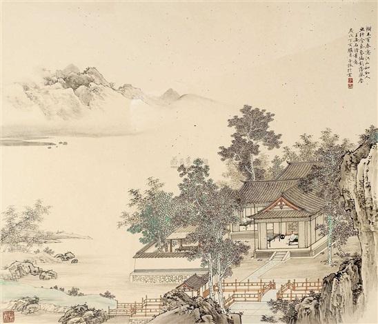 王安石诗意 by li xingbang