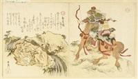 surimono - nimai no uchi (shikishiban diptych) by ryusai masazumi