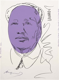 mao wallpaper by andy warhol