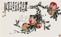 多寿图 by lin shouyi