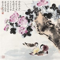 染露金风 by jia guangjian