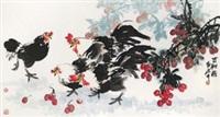 吉利图 by xu zhan