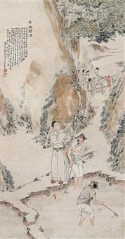 子路问津 (figure) by xu yan