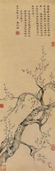 梅花 by zhu derun