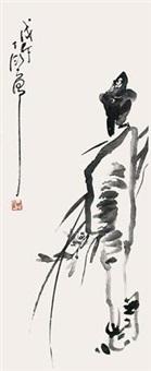 双清栖禽 by ding yanyong