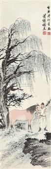 landscape by pu jin and xiao xun