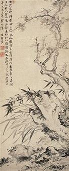 树石水仙 by xiang shengmo