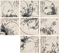 兰花册 (album of orchid) (album of 8) by jiang yujian