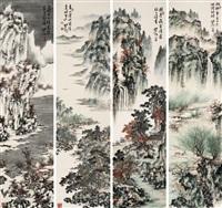 山水 (4 works) by ning dizhong