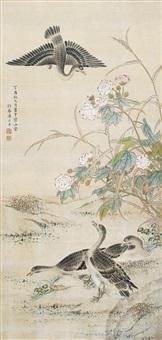wild-gueese by ling bizheng