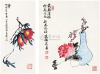 flowers (+ another, lrgr; 2 works) by xue fuying