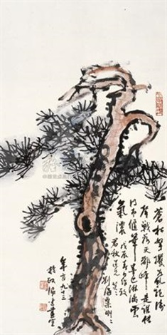 松树 pine tree by liu haisu