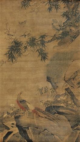pheasant by ma lin