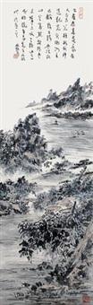秋山远帆 by lin sanzhi