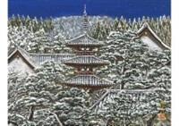 snowscape in yamato by sumio goto