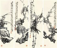 竹石 (四幅) (4 works) by lin jinding