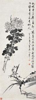 兰菊图 by chen banding