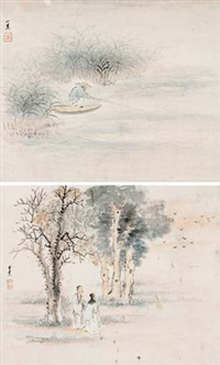 山水 (二帧) (2 works) by wang su