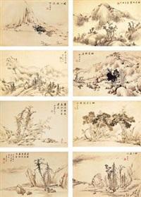 山水册 本 (六开) (album of 6) by wang su