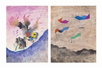 cloudburst (illustrated); and flying objects (2 works) by conroy maddox