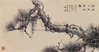 松树 by luo shuzhong