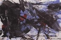 kompostion in schwarz, blau und rot by siegfried reich-stolpe