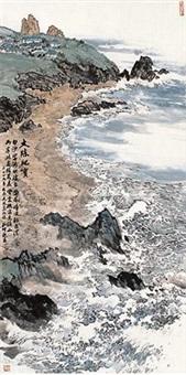 大陈纪实 by kong zhongqi