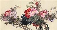富贵牡丹 by lin jinding