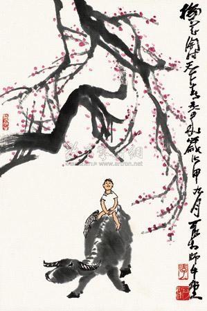 早春牧牛 by li keran